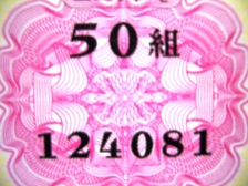 20060902002