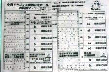 20061012004