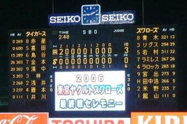 20061016029