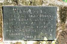 20061121004