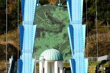 20061121014