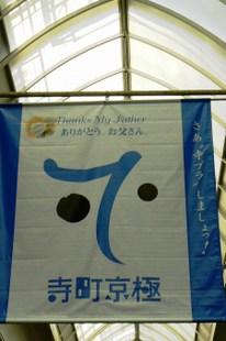 20070523024