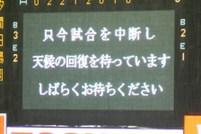 519jinguu002_1