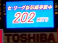 aoki005