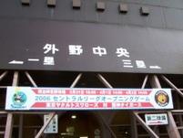 Kaimakusen001_1