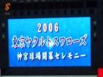 Kaimakusen002