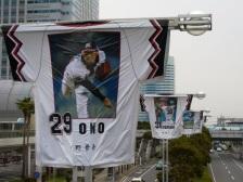 Makuhari002