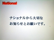 national001