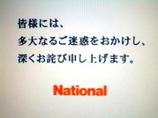 national002